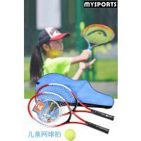 儿童网球拍 青少年初学者幼儿单人训练拍 小学生儿童网球拍3-12岁