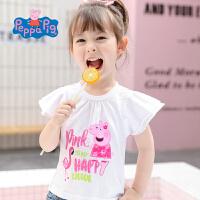 【满400减200】小猪佩奇童装女童夏装2018夏季新品全棉短袖T恤上衣小飞袖