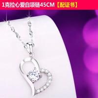 S925纯银项链女情侣吊坠短款锁骨链饰品饰情人节礼物送女友生日