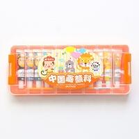●文具儿童12色水彩画固体颜料小学生美术水粉画涂料 橙色 12色套装