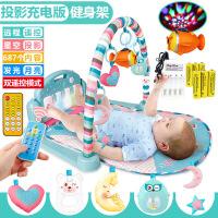 婴儿音乐游戏毯脚踏钢琴健身架 0-1岁宝宝宝宝早教玩具