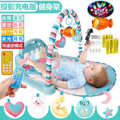 婴儿音乐游戏毯脚踏钢琴健身架 0-1岁宝宝宝宝早教玩具 发货周期:一般在付款后2-90天左右发货,具体发货时间请以与客服协商的时间为准