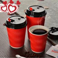 瓦楞纸杯热饮杯一次性咖啡杯带盖外带打包杯加厚奶茶杯子ja9