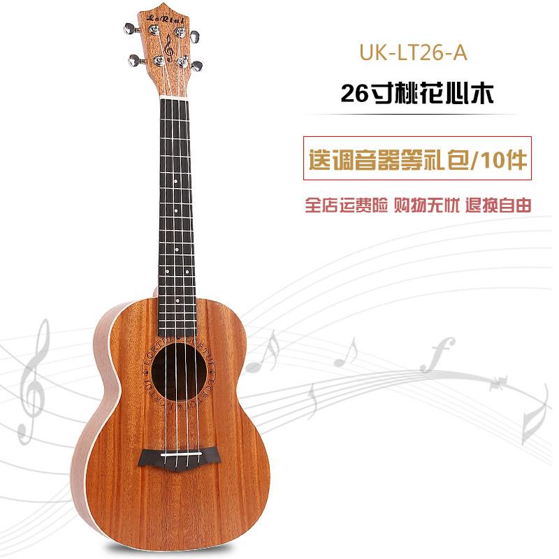 尤克里里ukulele乌克丽丽23寸夏威夷小吉他初学者21寸桃花心a279 26A桃花心送