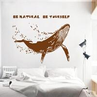 家居生活用品大鲸鱼壁纸自粘 卧室墙上装饰创意客厅电视背景墙壁办公室墙贴画