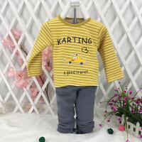 儿童加绒加厚保暖内衣套装冬季小男童女童加厚秋衣秋裤宝宝睡衣