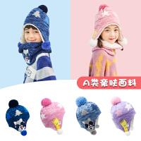 kocotree新款儿童帽子围巾手套三件套一体围脖女童男宝宝套装秋冬季二件套