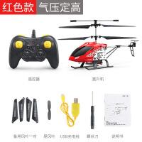 ?遥控飞机直升机充电儿童耐摔撞航模飞行器男孩无人机玩具直升飞机