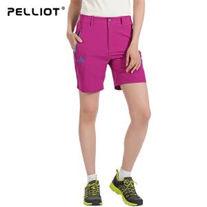 【保暖节-狂欢继续】法国PELLIOT/伯希和 户外速干短裤女 透气排汗运动短裤徒步休闲快干短裤