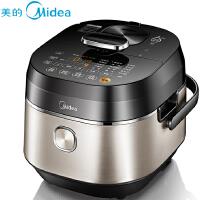 美的(Midea)电压力锅 5L家用 IH加热变压浓香高压锅饭煲 预约智能 MY-HT5087PG