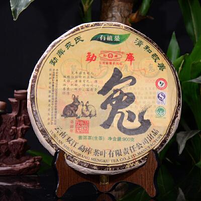 单片【800年树龄纯料古树茶】 2011年勐库戎氏生肖饼-兔普洱生茶900克片