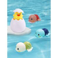 宝宝洗澡抖音款玩具儿童沐浴玩具婴儿游泳戏水小乌龟男孩女孩玩具