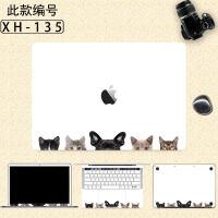 Mac苹果笔记本电脑膜macbook膜air外壳pro贴纸创意13寸保护贴膜全套15保护壳全包