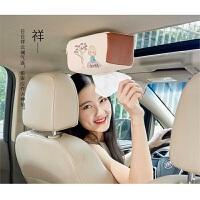 汽车内饰用品车载车用纸巾盒 汽车创意遮阳板挂式天窗卡通抽纸盒