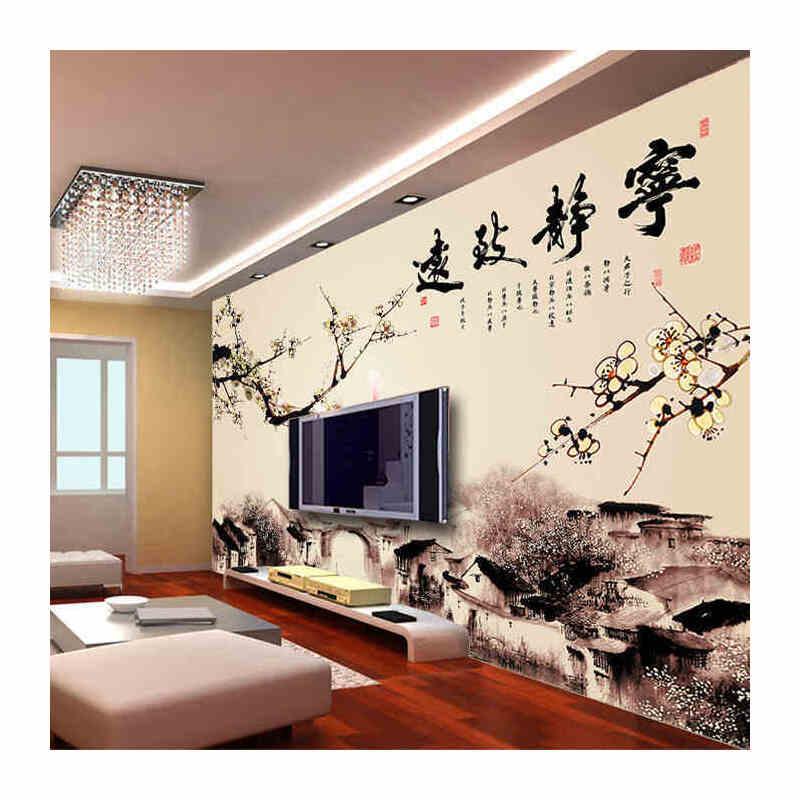 省心中式3d立体电视墙背景墙纸壁画客厅宁静致远卧室沙发无缝墙布