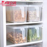 白领公社 厨房用品 冰箱收纳盒 创意带手柄塑料保鲜盒可叠加带盖水果收纳盒储物盒收纳箱 整理箱 家居日用品(6个装)