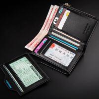 钱包男短款 男生休闲竖款拉链皮夹 男士商务驾驶证钱夹零钱包卡包