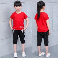女童夏装2018新款儿童夏季运动套装中大童短袖中裤两件套女孩衣服