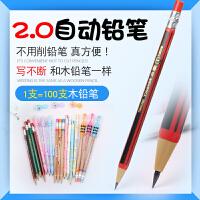 天卓 2B自动铅笔2.0mm粗芯自动笔HB小学生用写不断铅笔2mm笔芯自动仿木铅笔笔芯铅笔2比儿童活动铅笔免削可换