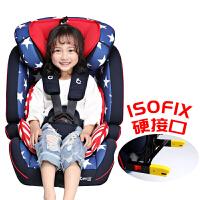 倍安杰汽车儿童安全座椅9个月-12岁车载座椅宝宝安全座椅3c认证
