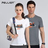 时尚印花图案 简约透气 情侣款舒适速干T恤 运动T恤