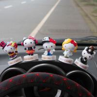 创意汽车摆件 kitty魔法KT凯蒂猫公仔可爱车内装饰品车饰用品 40周年KT一套5个