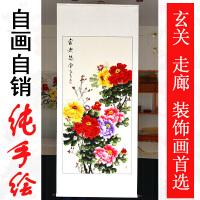 牡丹画国画竖版手绘客厅装饰画真迹水墨卷轴挂画玄关富贵花开字画