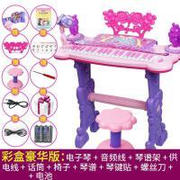 ?儿童电子琴玩具 1-3-6岁女孩初学者宝宝多功能钢琴话筒可弹奏充电?