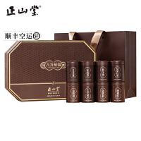 正山堂茶�I 八方�{福65g 高端正山小�N�t茶特�茶�~�Y盒�b