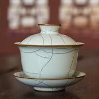 龙泉青瓷盖碗茶杯三才盖碗家用陶瓷功夫茶具大号茶碗套装铁骨王文