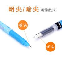 英雄小学生用钢笔10支装送100墨囊白雪可换墨囊钢笔套装钢笔初学者儿童练字三年级小学生用可擦专用适配