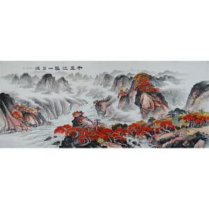 青年画家   王晶   千里江陵一日还  八尺  /2-8