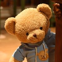 泰迪熊抱抱熊毛绒玩具小熊公仔大号熊抱枕布娃娃玩偶女孩生日礼物