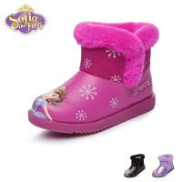 迪士尼disney童鞋17新款儿童雪地靴苏菲亚公主靴女童休闲靴子 (2-8岁可选) DF0221