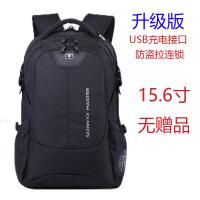 双肩包男士商务电脑包旅行大容量瑞士背包休闲潮学生书包 升级款 15.6寸-无