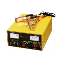 30型全自动汽车电瓶充电器蓄电池充电机 12v24V自动识别150AH