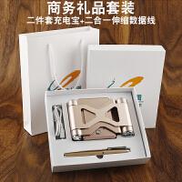 定制礼品印logo开业 公司纪念品实用礼品 创意商务高端礼品送客户 三件套装笔 白色包装