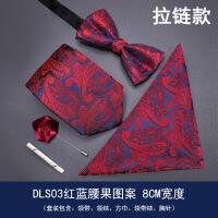 男士正装结婚新郎礼服领结方巾领带夹红蓝腰果领带