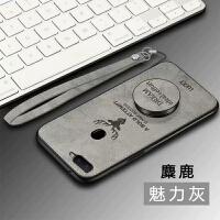 优品oppoA1手机壳oppoa7X玻璃oppoA5保护套oppoA83防摔A7x硅胶A3m男A5软