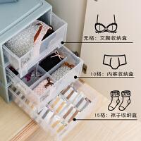 抽屉式内衣收纳盒透明塑料多格家用内裤袜子文胸盒衣柜衣物整理
