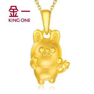 金一黄金吊坠3D硬金Q萌兔子足金时尚挂坠 不含项链 约1.74克