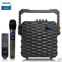 飞利浦(PHILIPS)SD60/93 音响 音箱 户外音响 广场舞大功率音响 迷你音响 便携式手提音响 蓝牙 USB