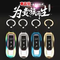 保时捷钥匙壳卡宴女男macan钥匙扣帕拉梅拉汽车钥匙包改装金属718