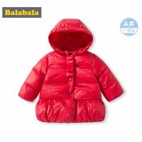 巴拉巴拉童装儿童羽绒服轻薄短款婴儿保暖外套秋冬2018新款女时尚