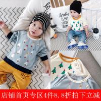 婴儿春季装6-个月宝宝纯棉小树印花T恤0-1岁新生儿韩版上衣