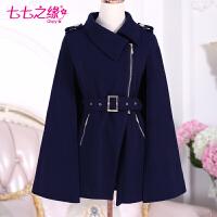 冬装新款女装 深蓝色英伦帅气复古拉链披风毛呢外套