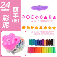 3D彩泥12色24色橡皮泥模具套装儿童轻粘土像皮泥玩具批发