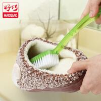 多功能软毛刷清洁洗鞋刷洗衣刷子带手柄刷鞋刷子