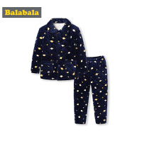 巴拉巴拉男童家居服秋冬新品保暖加厚空调服长袖大童儿童睡衣套装