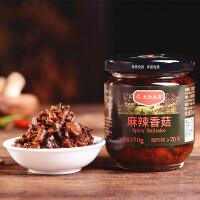 麻辣香菇酱170g 云南特产野生香菇佐餐拌面条米线 无防腐